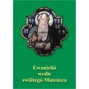 Ewangelia według świętego Mateusza