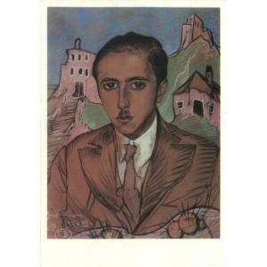 Stanisław Ignacy Witkiewicz (1885 - 1939) Pocztówka