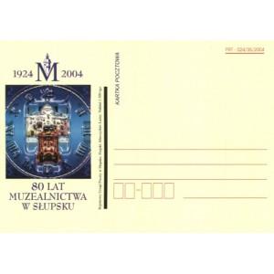80 lat muzealnictwa w Słupsku Kartka pocztowa