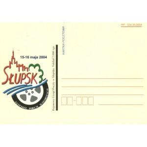 Słupskie Forum Motoryzacji Kartka pocztowa