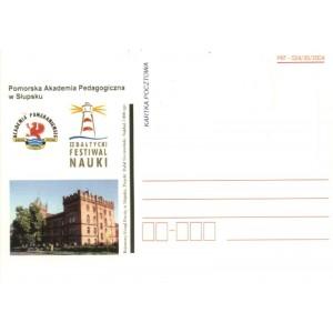 II Bałtycki Festiwal Nauki Kartka pocztowa