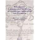 Rola muzeów w popularyzacji dziedzictwa przyrodniczego i kulturowego rzek Przymorza